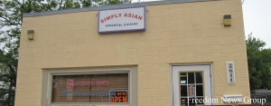 Simply Asian Reastaurant FNG Des Moines Branch