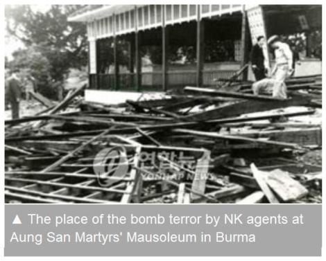 damaged-burmese-martyr-mausoleum-in-1983-after-bomb-exlpoded-by-north-korean-agents-1
