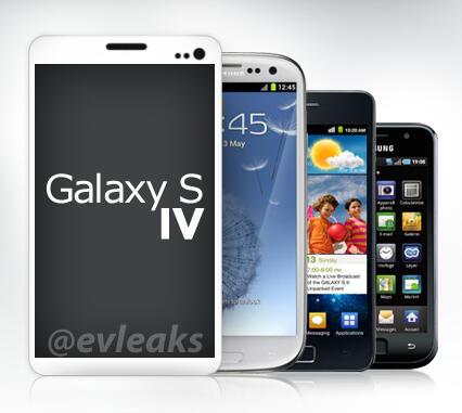 galaxy-s-iv-family-leak